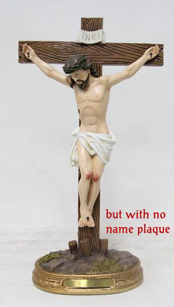 "8"" Standing Crucifix, Heaven%27s Majesty"