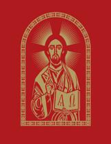 Roman Missal, Altar Edition 978-1-60137-100-3,9781601371003, roman missal, church goods, church missal,