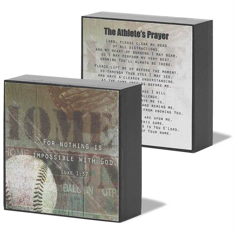 Baseball Standing Plaque baseball gift, baseball plaque, sports gift, sports plaque, box sign, prayer plaque, inspirational plaque, athletes prayer, boys gift, first communion gift, holy eucharist gift, sacramental gift, home decor, room decor, birthday gift,DPLK33-101