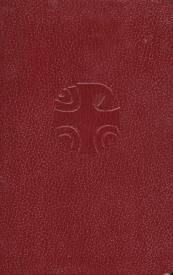 Liturgy of the Hours Vol.2  liturgy of the hours, prayer, church book, 402/10