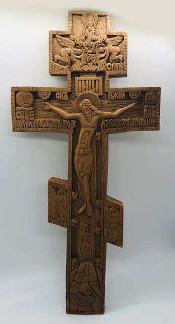 "13.5"" Resin Wood Wall Crucifix from Italy"
