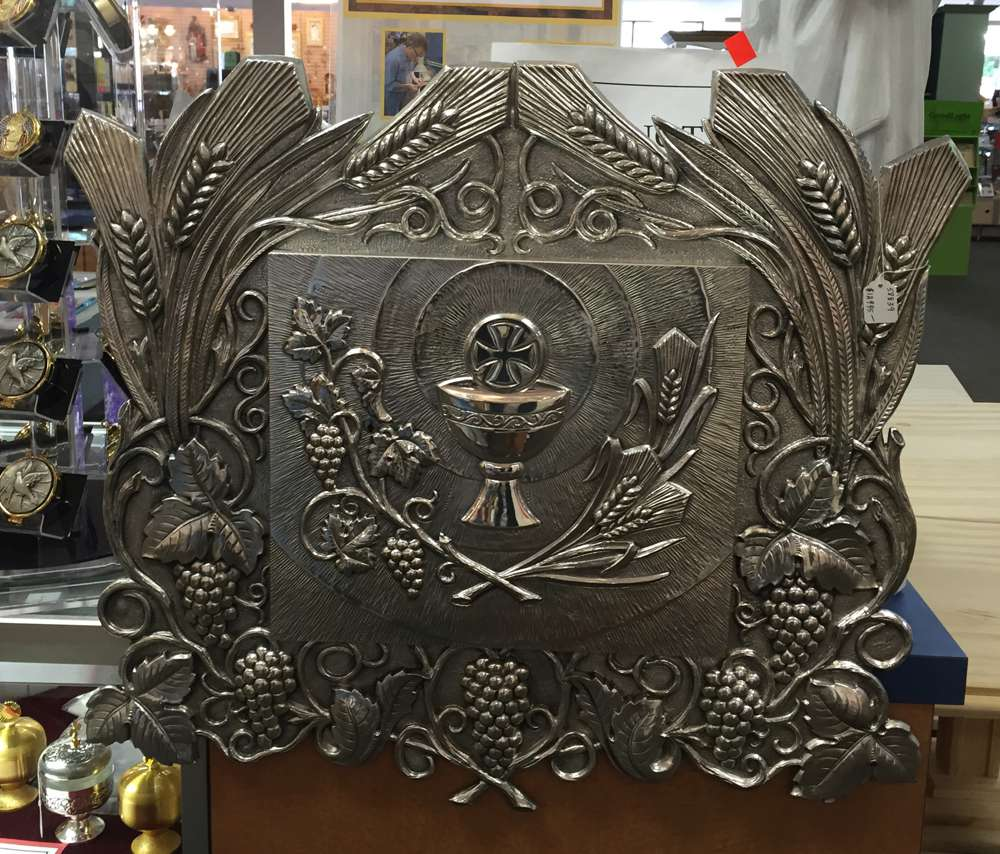 "4067 Silver Plated Tabernacle 22.5"" Ht, 25.25"" Wide / Safe 11.25"" H, 13.25"" W, 9.25"" D"