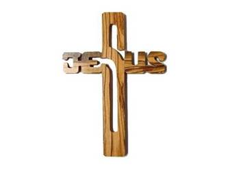 "8"" Jesus Name Olive Wood Wall Cross"