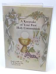 A Keepsake of Your First Holy Communion prayer card, rosary card, first communion gift, first communion prayer, girl gift, boy gift, holy eucharist, keepsake gift, keepsake prayer card, 11200-CO