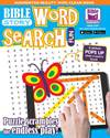 Bible Story Word Search Fun