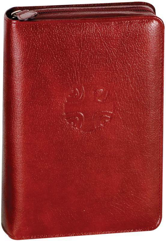 Christian Prayer Leather Zipper Case
