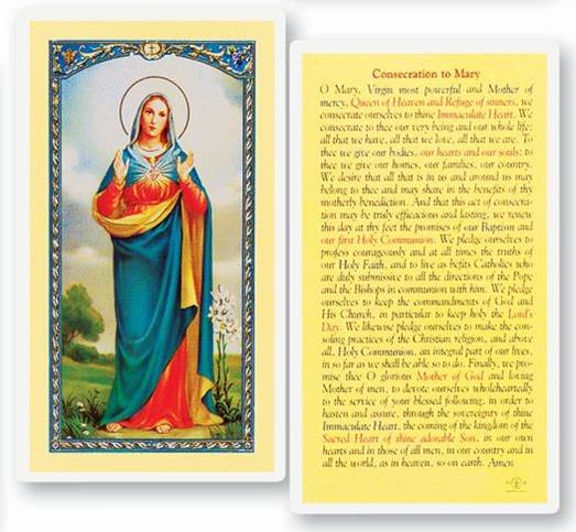 Consecration Of Mary Laminated Prayer Card