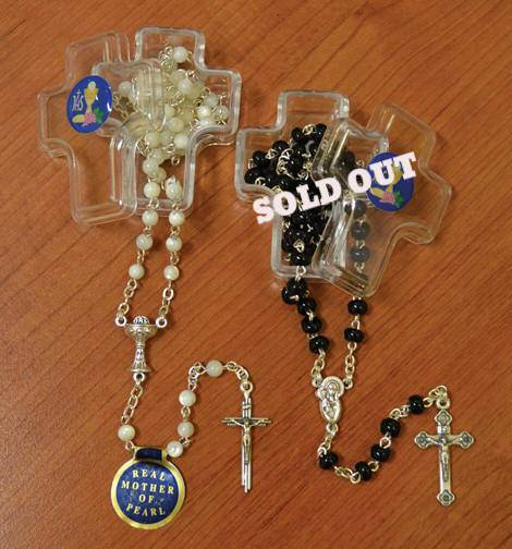 italian First Communion Rosary