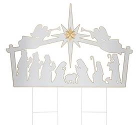 Full Nativity Scene Yard Stake