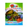 Great Adventure Kids: Let's Journey Through the Bible Coloring Book