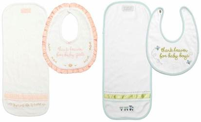 Baby Bib and Burp Set