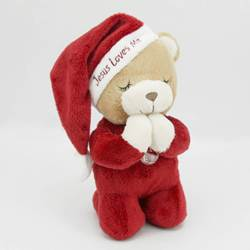 Jesus Loves Me Praying Musical Christmas Bear