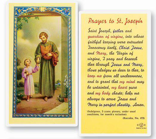 Laminated St. Joseph Prayer Card