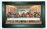 Last Supper Framed Relief by Leonardo da Vinci
