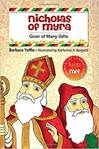 Nicholas Of Myra Giver Of Many Gifts