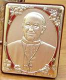 Pope Francis Embossed Plaque