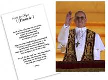 Pope Francis Giving Blessing Laminated Holy Card