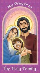 Prayer Card: Holy Family