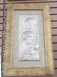 Silver Plated Holy Family With Gold Frame from Italy