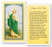 St. Jude Prayer Card