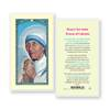 St. Teresa Of Calcutta Laminated Prayer Card