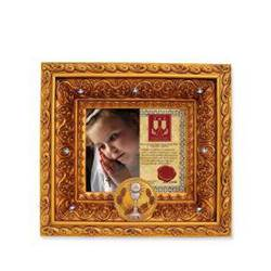 Vatican Collection First Commuion Frame