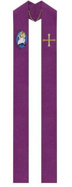 5202 Holy Year of Mercy Stole/Purple 5202, stole, holy year of mercy, clergy apparel, reconciliation stole