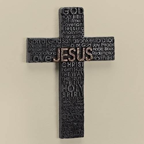 Jesus Cross jesus cross,  cross, wall cross,trendy cross, home cross, church cross, 69974, joseph studio