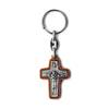 Pope Francis Cross Keychain